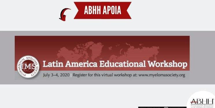 O IMS Latin America Educational Workshop