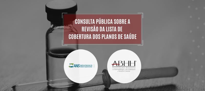 Participe das Consultas Públicas da ANS – Passo a Passo
