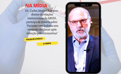 Confira as matérias sobre Linfomas com o Dr.  Carlos Sérgio Chiattone