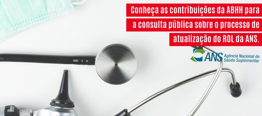 Conheça as contribuições da ABHH para a consulta pública sobre o processo de atualização do ROL da ANS