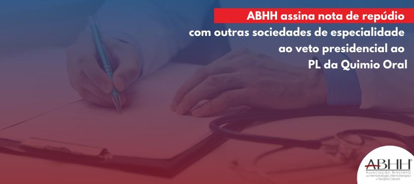 ABHH assina nota de repúdio com outras sociedades de especialidade ao veto presidencial ao PL da Quimio Oral